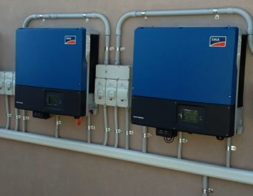 What is a PV Inverter?